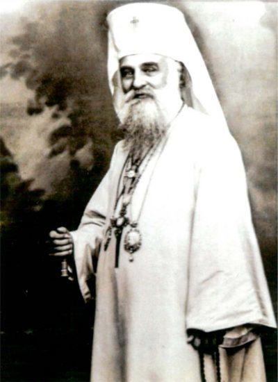 Patriarhul Miron